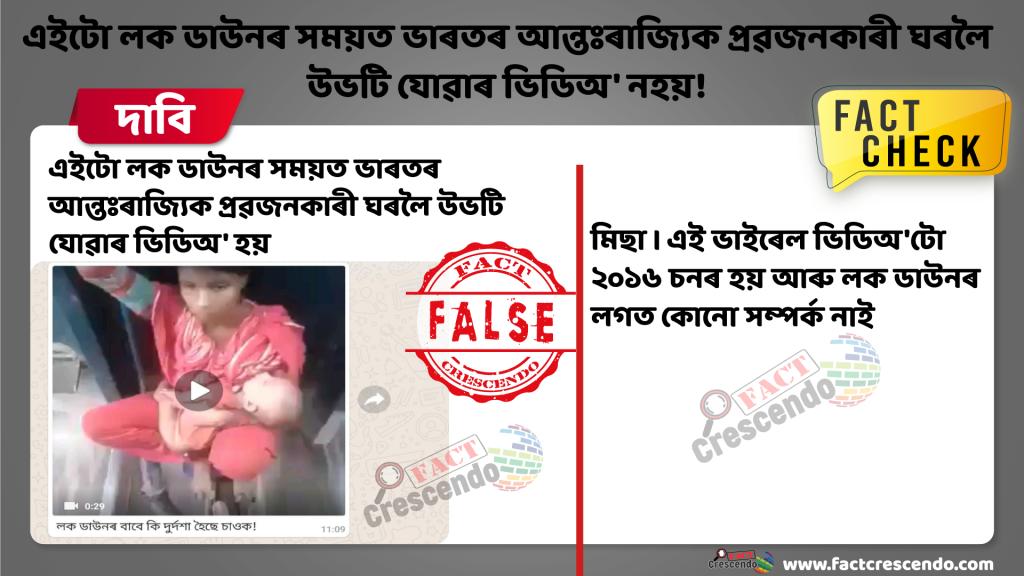 WhatsApp Image 2020-05-19 at 15.41.44.jpeg