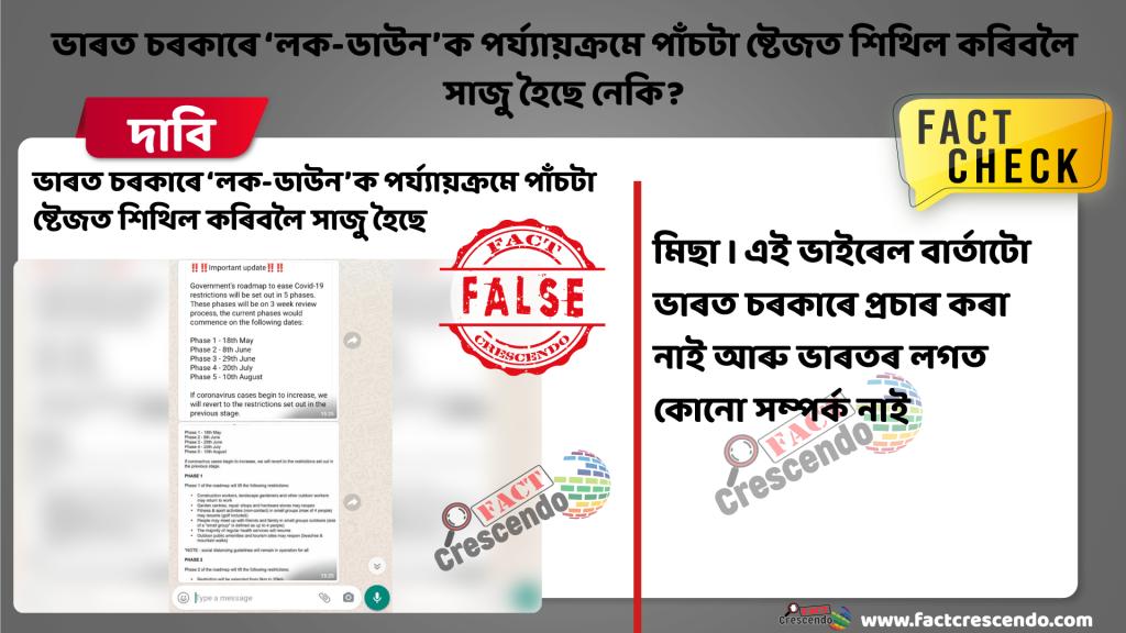 WhatsApp Image 2020-05-14 at 18.17.57.jpeg